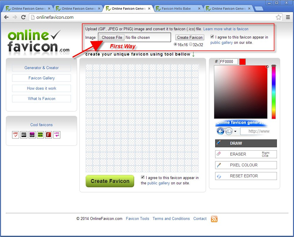 Сделать favicon online